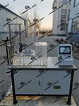 土工布综合渗透仪-执行标准