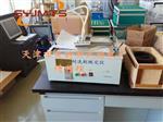 涂料耐洗刷测定仪-试件个数