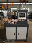 土工合成材料抗渗仪-试验规范