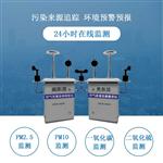 深圳空气质量治理网格化监测站PM2.5在线检测