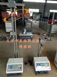 波纹管内径测量仪-满足标准