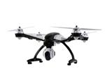 无人机环境监测系统方案