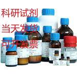 Fmoc-O-叔丁基-L-苏氨酸 cas: 71989-35-0