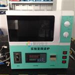 武汉实验室高温微波炉JTONE-J1-3仪器资讯