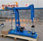 管材与管件耐拉拔试验仪-试验过程