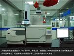 PVC地板邻苯二甲酸酯气相质谱检测仪,天瑞仪器今日头条