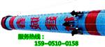 塔城烟囱美化装饰公司-蓝天白云