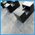 湖南200kg砝码生产厂家,200公斤配重块
