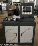 土工布渗透系数测定仪-检测标准-GB/T19979.2