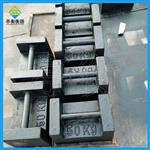 青岛50公斤标准砝码,标定用的M1级砝码