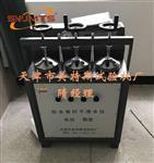 防水卷材不透水仪-电动泵加压