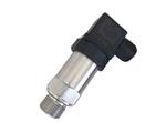 西安新敏小型压力变送器体积小,输出4-20mA