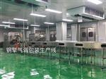 上海气调保鲜包装机