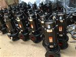 50WQ20-15-1.5潜水排污泵,无堵塞潜水排污泵