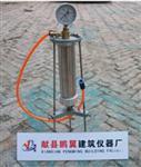 砂浆压力泌水仪YMS-I试验方法