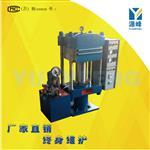 50T平板硫化机,热板400*400平板硫化机,橡胶专用压机,橡胶压片机