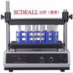安简VX-II多管旋涡振荡器 调速范围:500-2500rpm 多管旋涡振荡器优惠价格、质量保证