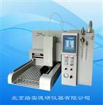 PTC-II北京踏实吹扫捕集环境检测吹扫装置 全自动吹扫捕集