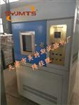 紫外线汞灯老化试验箱-抗紫外线老化箱-性能说明