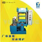 压制用橡胶平板硫化机,液压式平板硫化机,压片机