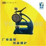 塑料台式测厚仪,定做测厚仪,测厚仪生产厂家