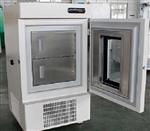 智能超低温实验箱
