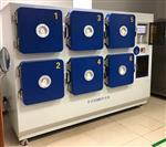 厂家直销delta仪器多功能塑胶跑道VOC释放舱