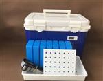 HMXY013取送血标本箱