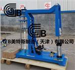 管材与管件耐拉拔试验仪-测试工位