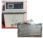 微机控制管材耐压试验机价格@每日新闻