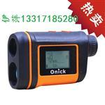 2019年安监局行业指定单筒测距仪欧尼卡2000B测距测高测角一体机
