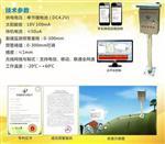 无线滑坡预警伸缩仪 滑坡预警监测仪 云平台控制滑坡预警伸缩仪