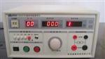 电气安全测试仪
