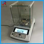 实验室精度0.01mg电子天平,十万分位分析天平