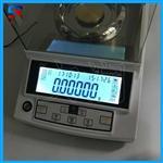 精度0.00001g电子天平,实验室十万分之一电子天平