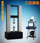 铸铁屈服强度检测仪优质供应商新闻资讯