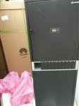 华为室内开关电源TP48600-N16C1现货出售