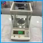 300G/0.001g电子秤价格,贵州千分之一电子天平
