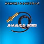 道岔罐笼;GUC30-100矿用位置传感器