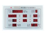 精密数字气压温湿度计