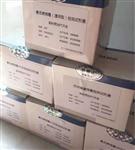 禽流感病毒H9N2亚型实时荧光RT-PCR试剂盒价格