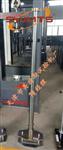 防水涂料冲击试验仪-GB12952-标准试验
