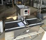 数显非金属薄板抗折机-稻草板抗折机-石膏板抗折机