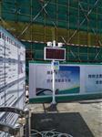 深圳、廣州揚塵空氣污染在線監測系統多少錢一套,包安裝對接嗎?