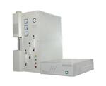 粉末冶金碳硫分析仪CS188,高频红外碳硫分析仪生产厂家