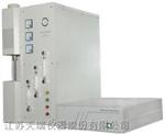 工业硅碳硫含量分析仪,金属硅碳硫含量测试仪CS188,原厂供货天瑞仪器