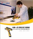 手持式重金属检测仪
