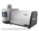 ICP测稀土元素,稀土元素测试仪ICP2060T,ICP3000,ICP9000