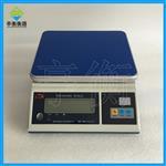 3公斤电子秤精确到0.1g,3000g桌秤