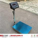 买了再买TCS-100KG200KG300KG500KG电子台磅秤